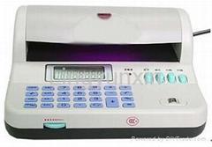 验钞机带计算器