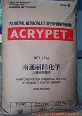 PMMA 聚甲基丙烯酸甲酯