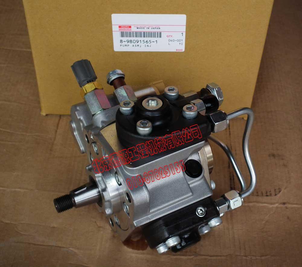 日立高压油泵电磁阀898043-6870 日立挖掘机,图片尺寸:760×427,来图片