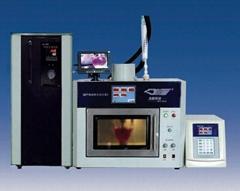 超聲波微波組合反應系統XO-SM500 南京專賣
