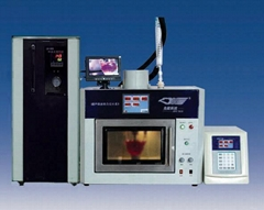 超聲波微波組合反應系統XO-SM300 甘肅