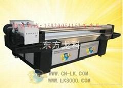 UV玻璃平板打印机