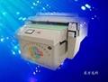 A++玻璃彩印機
