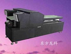 UV平板彩印机