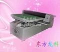 PVC廣告牌彩印機