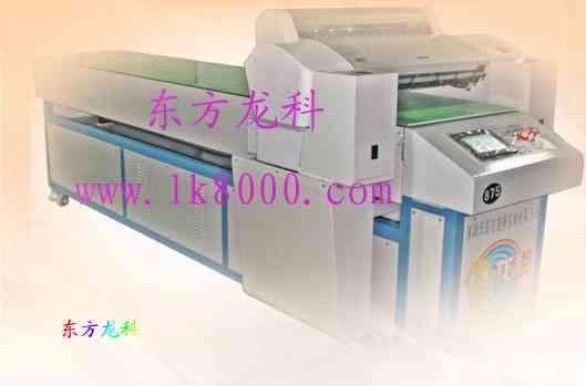 彩色數碼印刷機 1