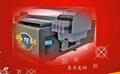 A++壓克力板彩印機