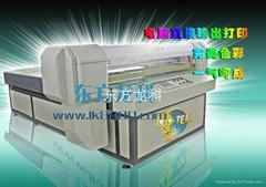 武藤1.65米超大宽幅  平板打印机