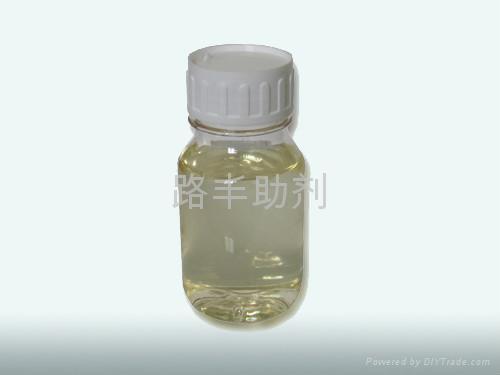 有色金屬清洗防鏽劑 1