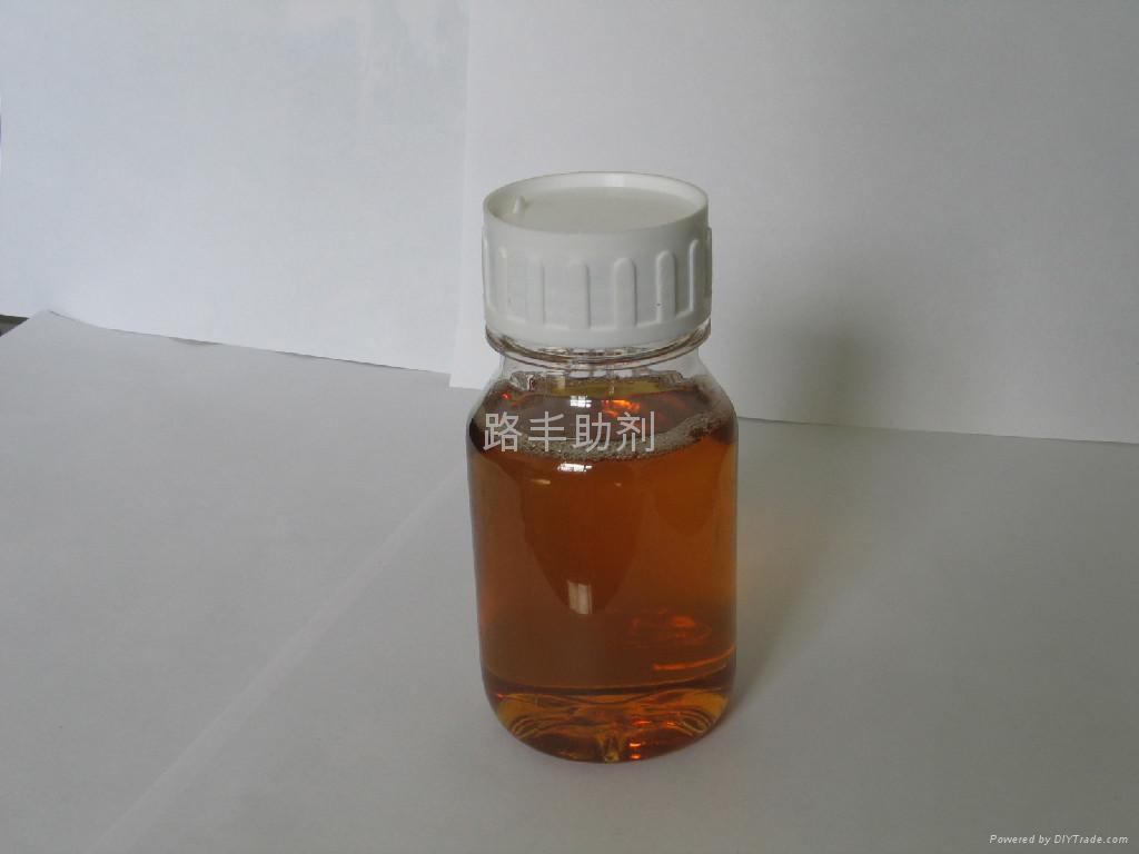脫水防鏽油 1