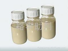 冷挤压润滑皂化剂