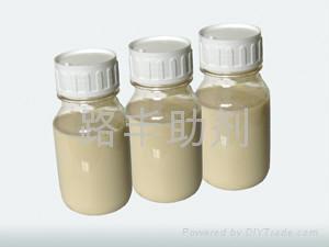 水性鈍化防鏽封閉劑 1