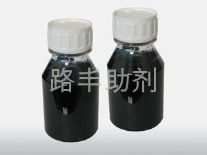 鋼鐵氧化處理劑 1