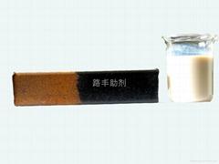 水性铁锈转化防锈底漆