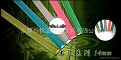 供應塑料PVC抽杆條