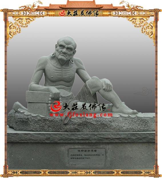 石雕十八羅漢像 1