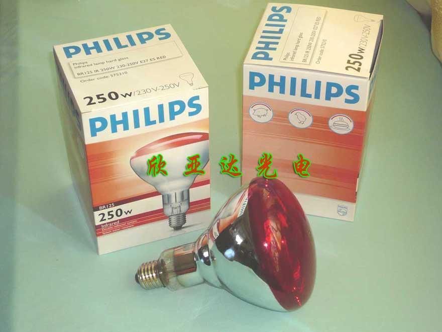 供应飞利浦BR125,IR250W红外线灯泡 1