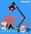 供应飞利浦BR125,IR250W红外线灯泡 3