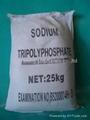 Sodium Tripolyphosphate-STPP 2