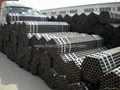 erw welded scaffolding pipe