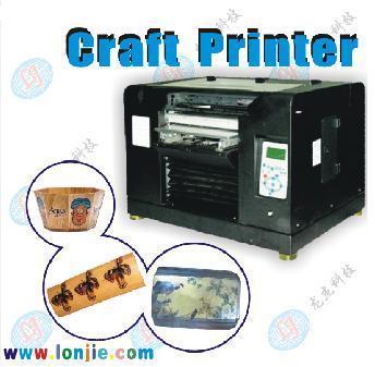 竹木製品彩印機 1