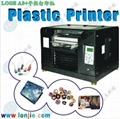 塑料彩印機