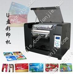卡式U盤彩印機