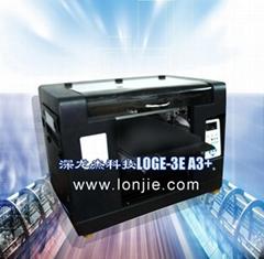 全球精度最高万能平板打印机