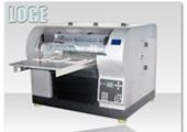 電子產品外殼彩印機