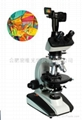 PM-20雙目偏光顯微鏡 5