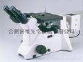 金相分析軟件金相顯微鏡