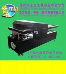 金属印刷机