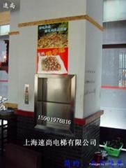 上海酒店传菜电梯杂物电梯食梯
