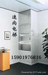 上海速尚傳菜電梯、雜物電梯、餐梯、菜梯、食梯