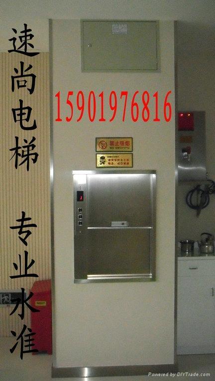 小型传菜电梯餐梯 1