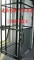 小型传菜电梯餐梯 5