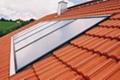 海林太陽能
