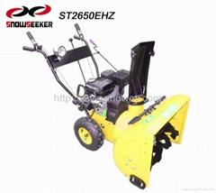 2012 New model 6.5HP snowblower