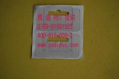 供應PET返折疊膠鉤