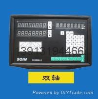 SI2008-2光柵尺數顯表電子尺