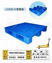 天津塑料托盤供應廠家 型號 價格