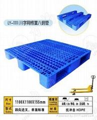 黑龍江哈爾濱塑料托盤