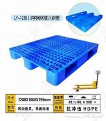 提供內蒙古物流倉儲塑料托盤
