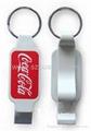 供应开瓶器钥匙扣