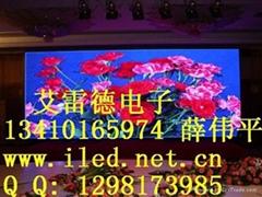 室內led顯示屏價格