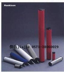 漢克森過濾器濾芯