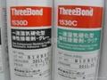 三键1530D、TB1530D