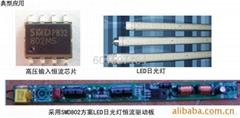 供应LED日光灯驱动电源-采用SMD802