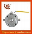 Jacketed Flanged Ball Valve