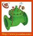 100X remote control float valve